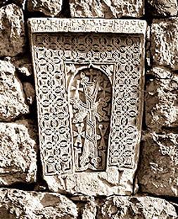 Gndevank Monastery (10 century) cross-stone