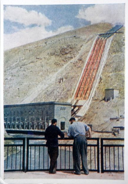 Gyumush Hydroelectric Power Station - 1957 - Armenia USSR