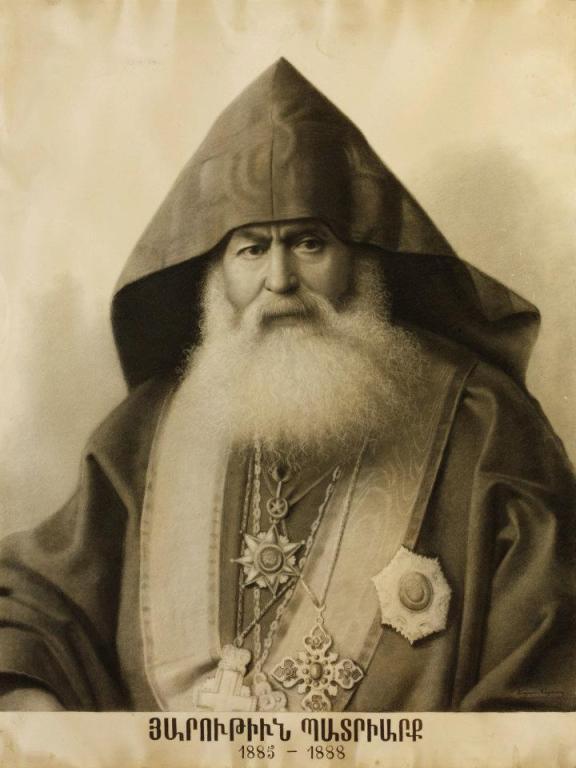 Harutyun I of Constantinople (1885–1888)