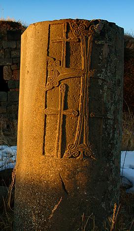 Havuts Tar Monastery 11th century.