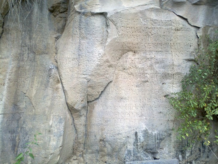 Horomayri Monastery inscription. A 12th century monastic complex in the Lori Province of Armenia
