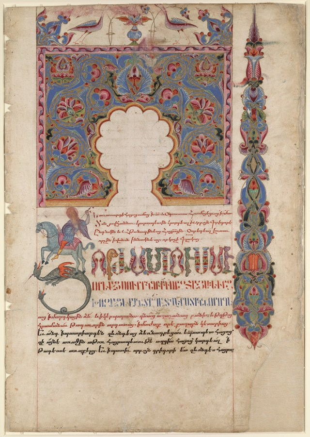 Armenian manuscript illustration Յայսմաւուրք (Synaxary), seventeenth century. Near East Section, African and Middle Eastern Division, Library of Congress (019.00.00)