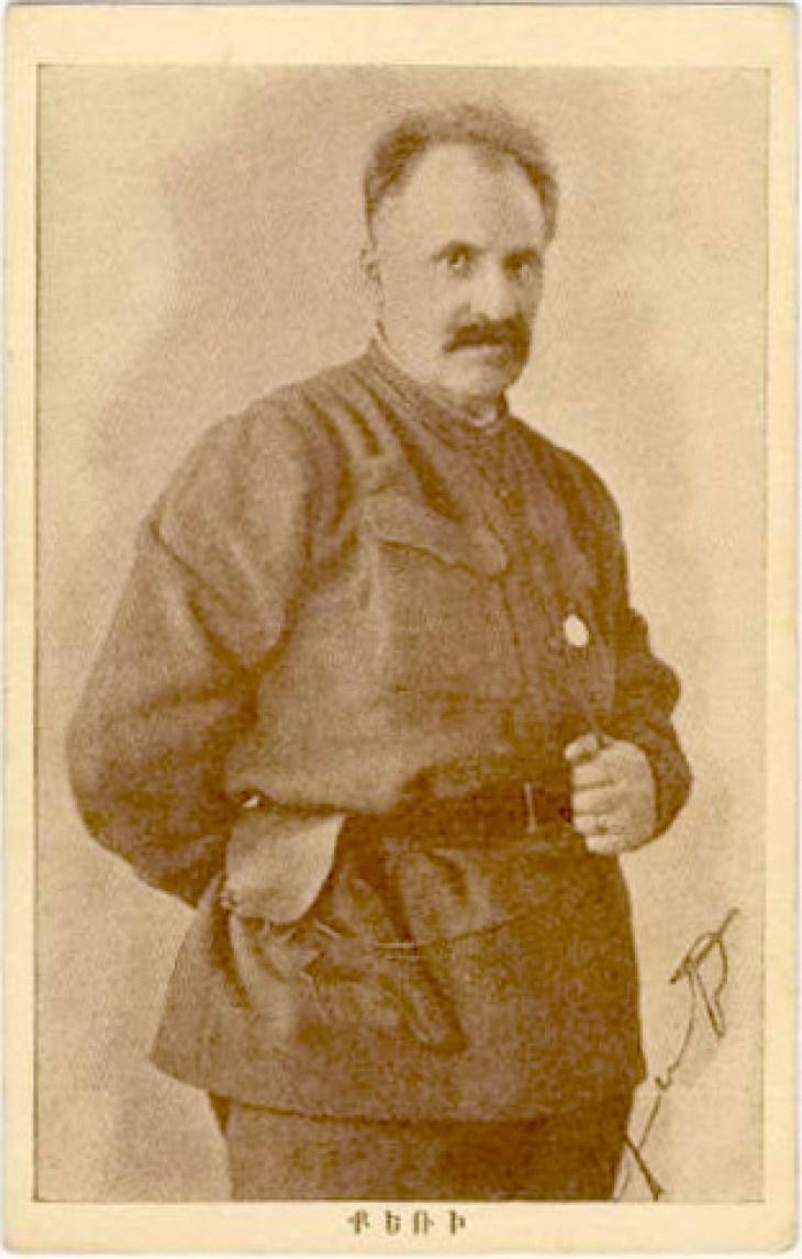 Keri, Armenian hero