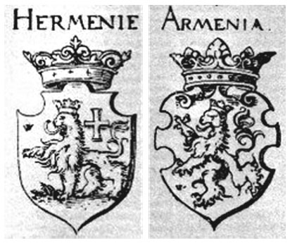 Historic Armenian Coats Of Arms Peopleofar