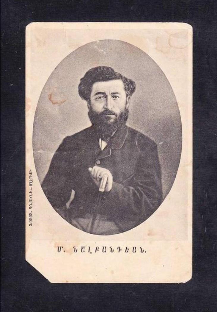 M. Nalbandyan, Armenian poet