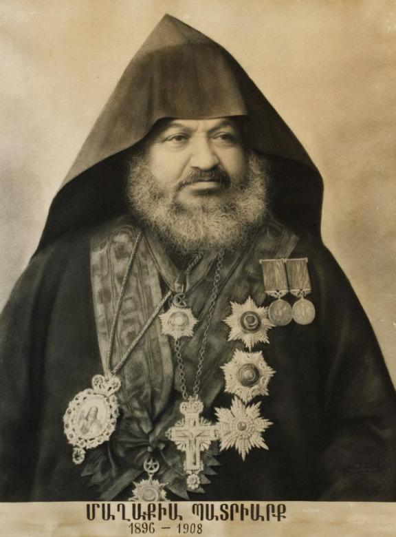 Maghakia Ormanian (1896–1908)