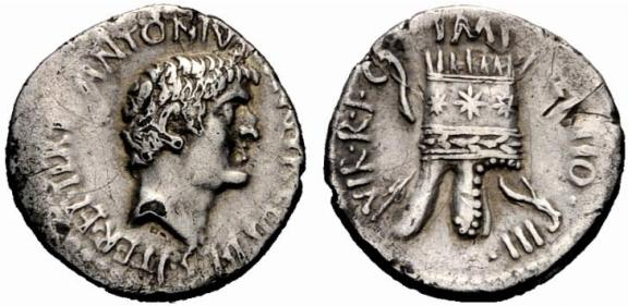 Roman silver Denarius of Mark Antony (37 BC.), with the Armenian Tiara over bow and arrow on the revers. Struck in honor of Marcus Antonius's general Canidius Crassus, who in 37 BC defeated Artavasdes of Armenia. The Armenian tiara as well as bow and arrow are both ancient symbols of Armenia.