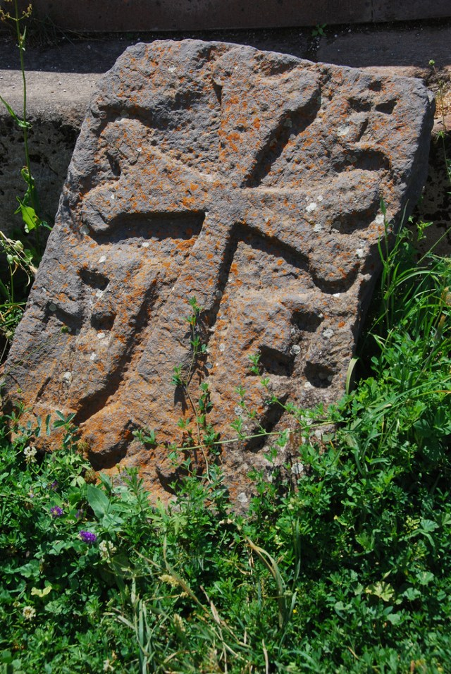 Medieval Armenian cross stone