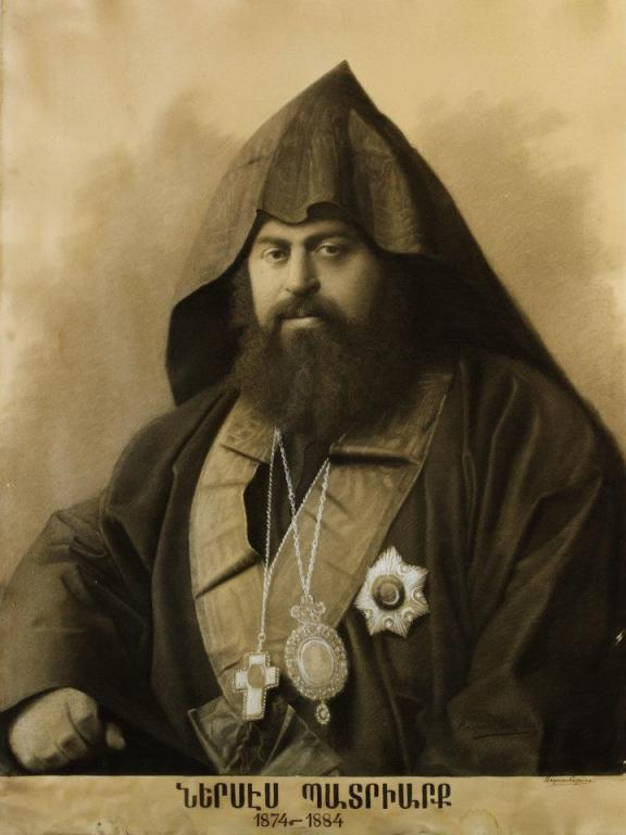 Nerses II of Constantinople (1874–1884)
