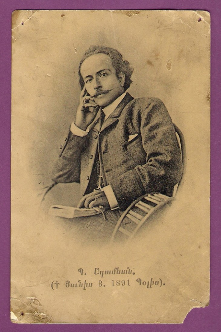 P. Adamyan , Armenian poet