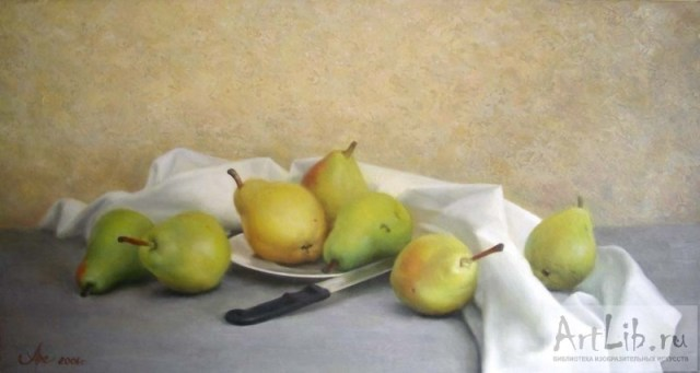 Pears - Arsen Agakhanyants
