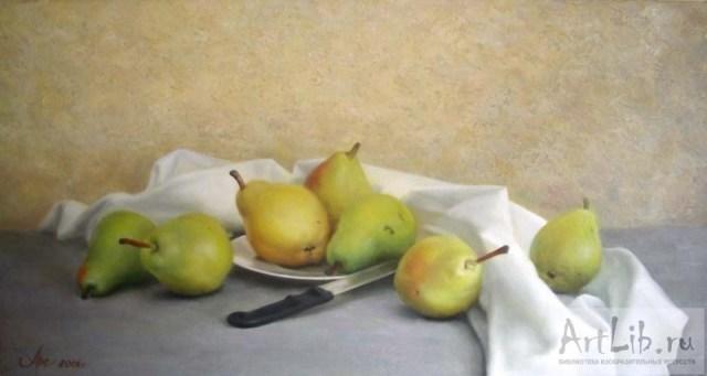 Pears - Arsen Agakhanyants