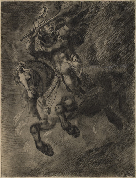 Rashmachyan Sedrak T. (1907 - 1978) Msra M. latest blow (David of Sasun epic illustration)