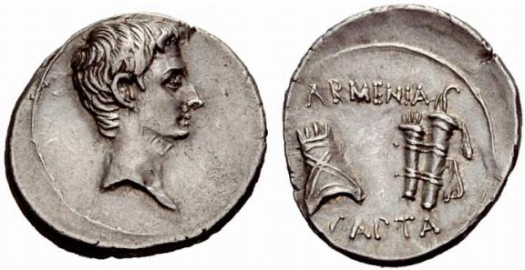 Roman Silver Denarius of Augustus (27 B.C.E.-14 C.E.), Commemorating the Subjugation of Armenia