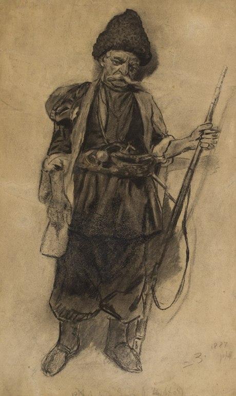S. Hakobyan (1874 - 1913)
