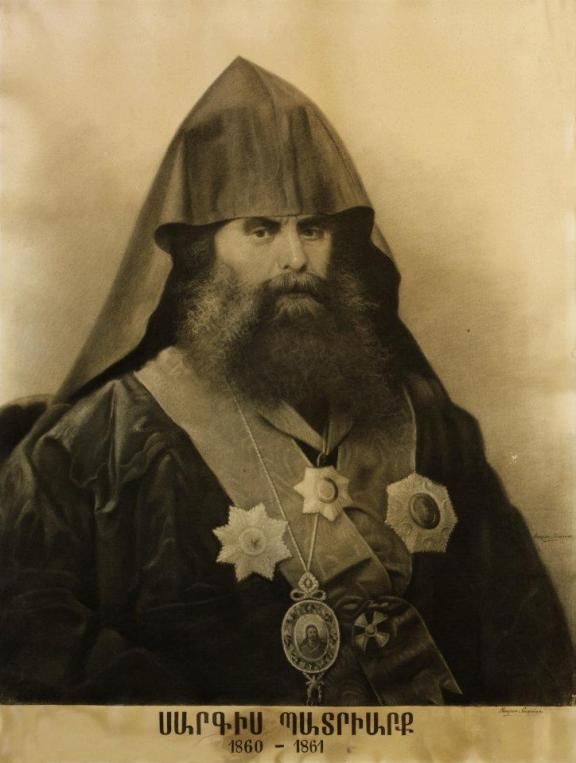 Sarkis V of Constantinople (1860–1861)