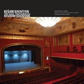 Süreyya Movie Theater by Keğam Kavafyan
