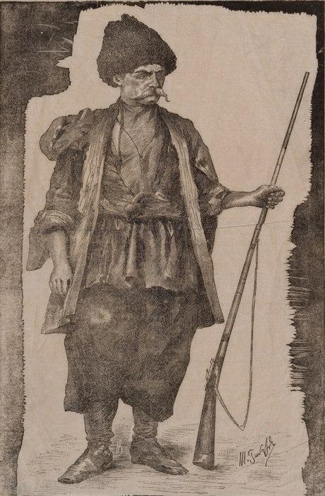 Shamshinyan Harut'yun Isahaki (1856 - 1914)
