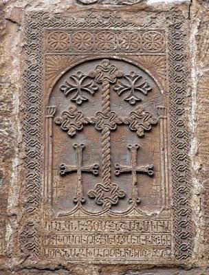 St. James cathedral (12th century) Khachkar Armenian church in Jerusalem
