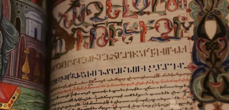 Armenian Bible, in classical Armenian, from 1651