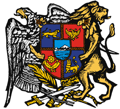 The coat of arms of the Democratic Republic of Armenia (1918-1920)