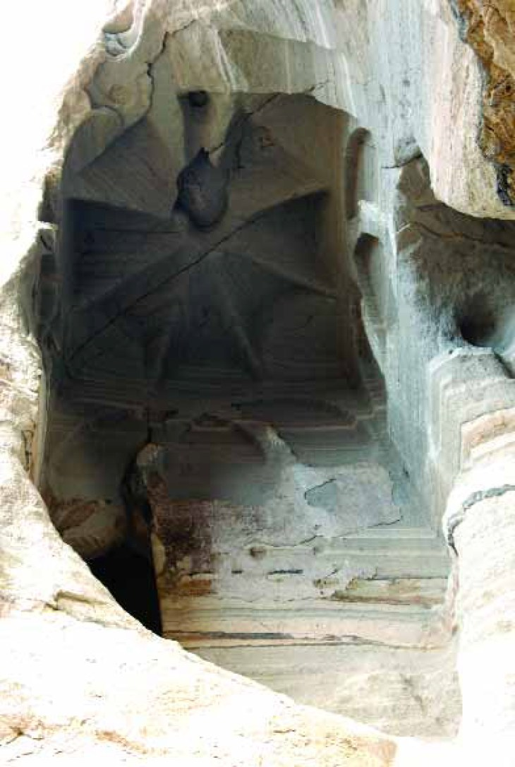 The hall situated between the church of Tzarakar Monastery and the chapel of its south-western corner2