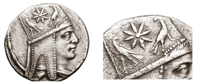 Coin of Tigranes the Great, 95-55 B.C.