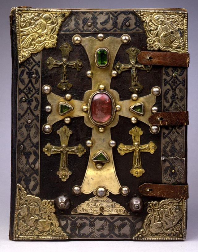 T'oros Roslin Gospels 1262 A.D.