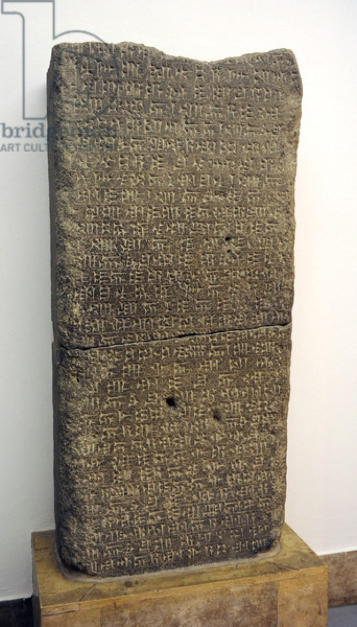 Urartu civilization. Stele of Rusa II, King of Urartu between around 680 BC and 639 BC. Cuneiform inscription commemorating the building of a canal to channel water to the city of Quarlini from the Ildaruni (Hrazdan River).