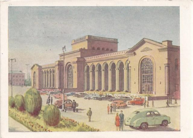 Yerevan 1960