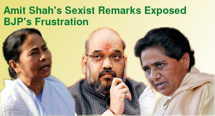 Amit Shah's sexist remark against Mayawati and Mamata
