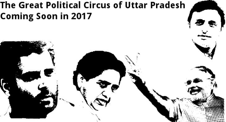 Uttar Pradesh Assembly Elections 2017
