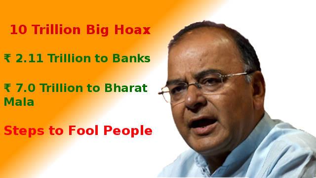 Arun Jaitley peddles lies worth ₹10 trillion to dupe people