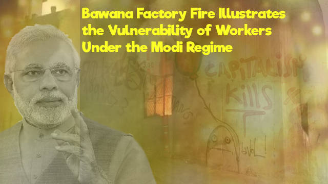 Bawana factory fire