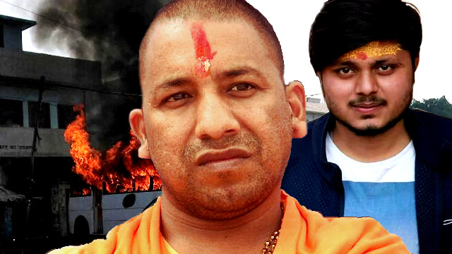 Kasganj communal riot