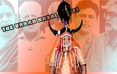 Narendra Modi Chhattisgarh Urban Naxal