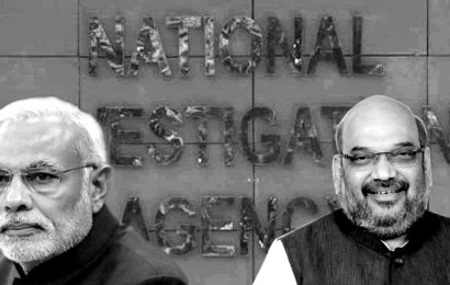 NIA Bill passed by the Lok Sabha will make the agency Modi-Shah's neo-Gestapo