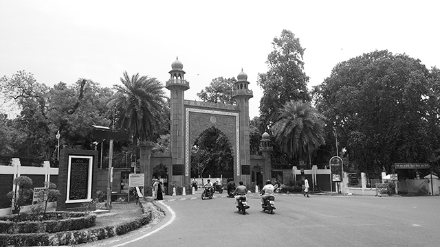 Kashmiri students in AMU refuse to join VC's Eid lunch citing valley situation