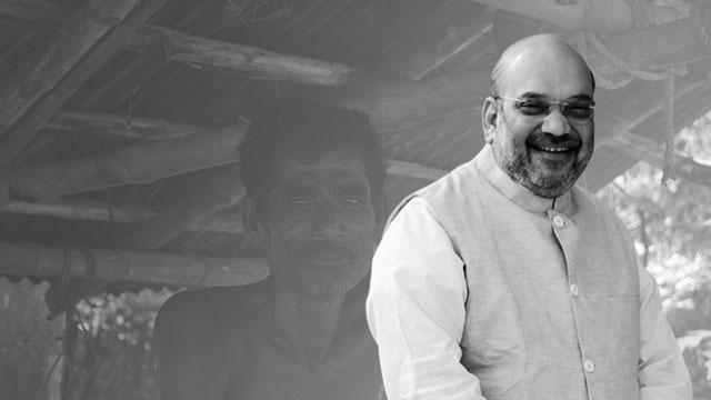 Amit Shah's West Bengal visit