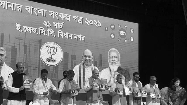 BJP's promises to West Bengal's farmers: A hollow paradise