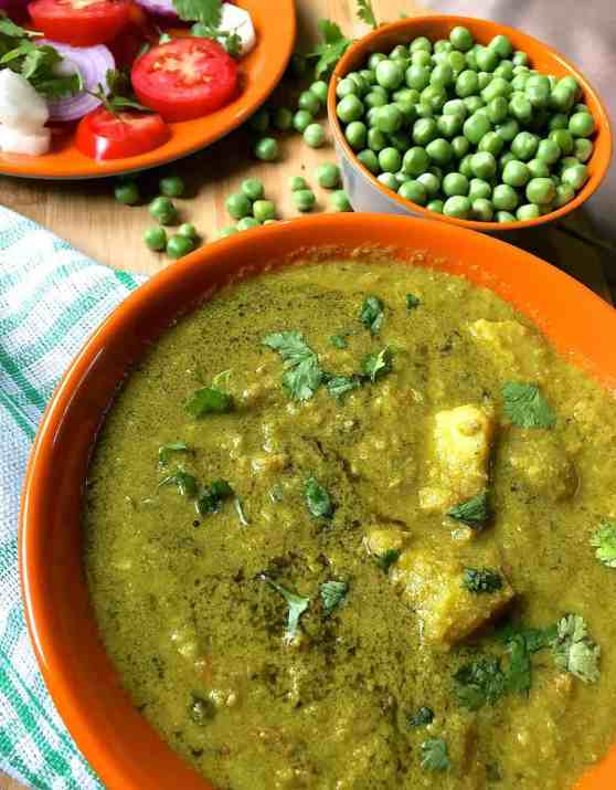 Matar ka Nimona - a spiced curry from green peas ground into paste and cooked in onion and tomato gravy