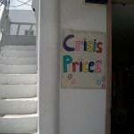 La crisis está en griego…