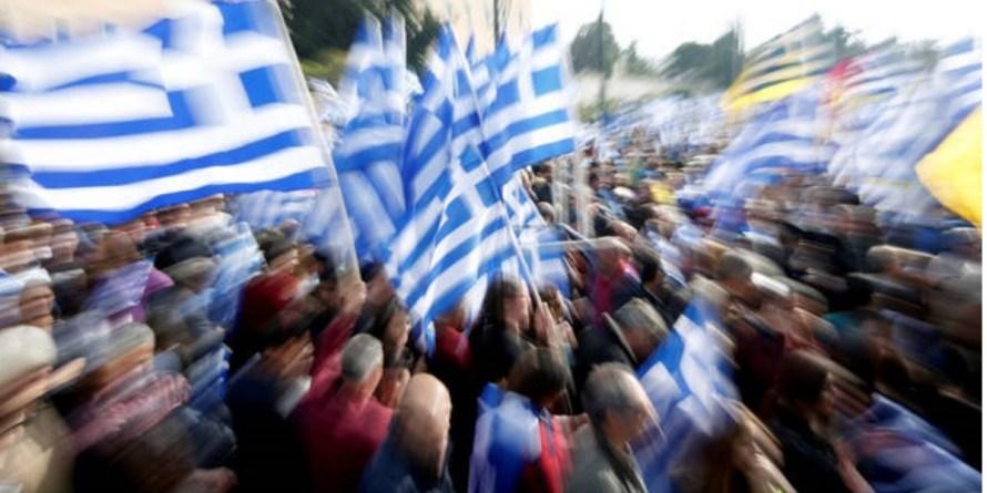 Ο Σεβ. Μητρ.Πειραιώς καλεί στο Συλλαλητήριο για την Μακεδονία στο Σύνταγμα. (20/01, 14:00)