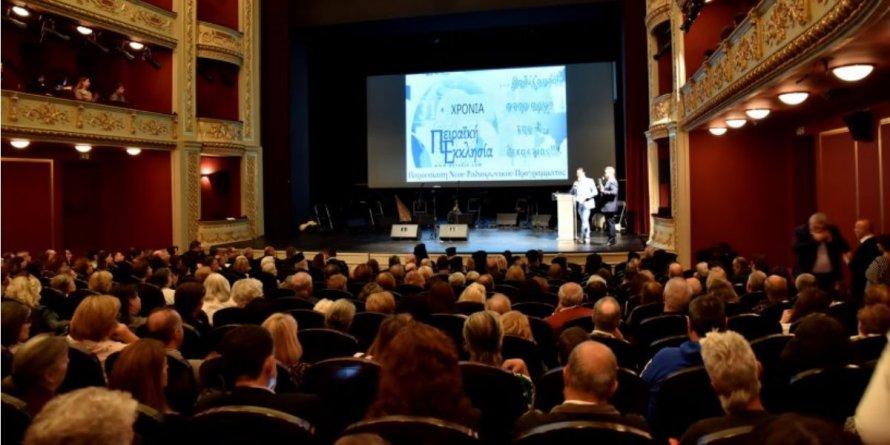Η παρουσίαση του Νέου μας Ραδιoφωνικού Προγράμματος και της νέας ιστοσελίδας imp.gr