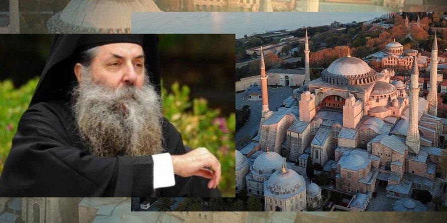 Ο Σεβ. Μητρ. Πειραιώς για την μετατροπή της Αγίας Σοφίας σε Μουσουλμανικό τέμενος.
