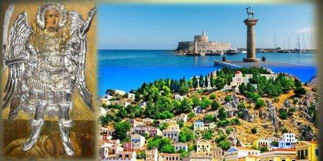 Η Πειραϊκή Εκκλησία στην Ρόδο και τη Σύμη. Προσκύνημα στον Πανορμίτη: 02-05/09/2021
