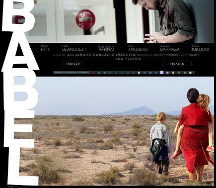 Y Babel