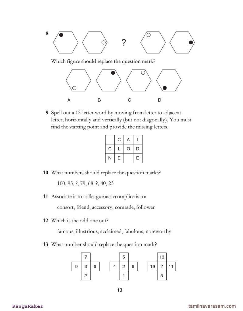 Intelligence test 500.PDF 1 3