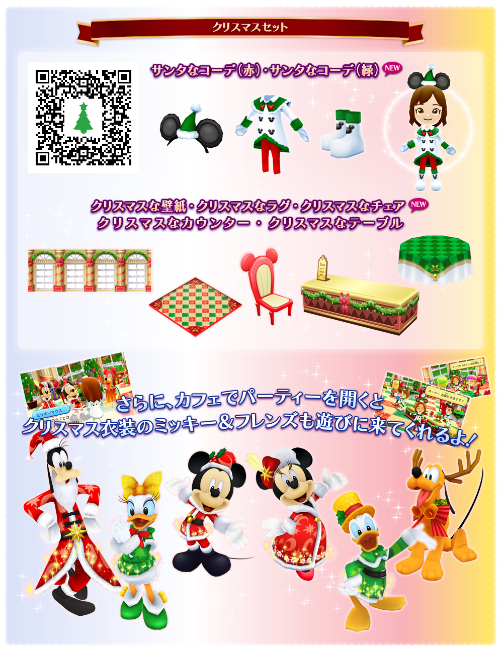 Animal Crossing New Leaf Wallpaper Qr Jp News Dec 22 Puzzle Amp Dragons X Sega 3d Classics