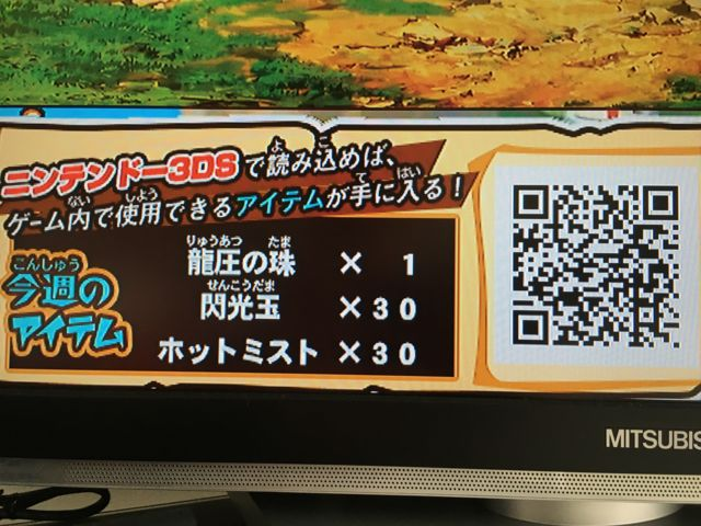 Monster Hunter Stories all you need to know about DLC and